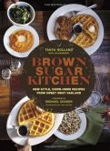 Brown Sugar Kitchen: New Style, Down Home Recopies from Sweet West Oakland